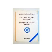 povesti-si-cantece-de-cs-nicolaescu-plopsor-1997-p82066-0_th
